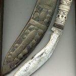 200px-Khukri-knife